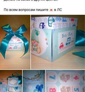 коробочка с сюрпризом на День рождения 🎂