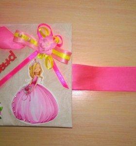 Блокнот для принцессы))