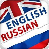 Переводчик с англ на рус