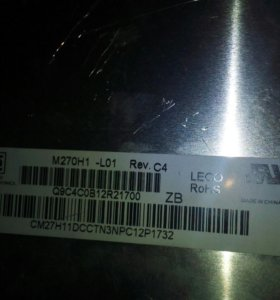 "Матрица 27"" для монитора"