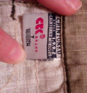 Джинсы-брюки на ремне