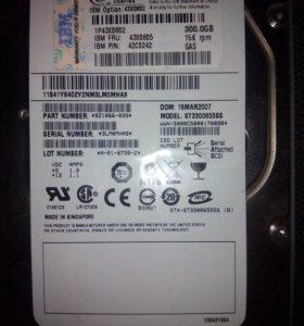 Серверный жесткий диск Ibm sas 15 rp m 300 гб