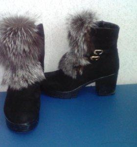 Зимние сапоги 41 размер
