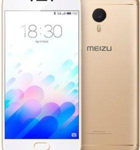 Смартфон meizu M3S mini 32GB (золотистый)