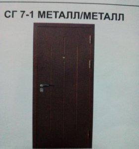 Дверь металл Строигост 7-1
