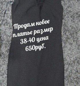 Платье размер 38