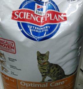 Хиллс для кошек
