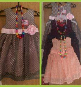 Красивая одежда для ваших малышей