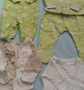 Детская одежда от 0 до 3 месяцев