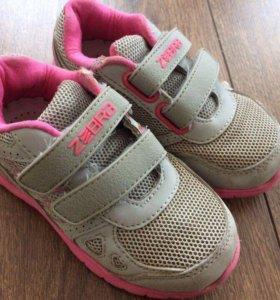Кроссовки серые с роз отделкой для девочек