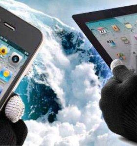 Перчатки для телефона с сенсорными экранами