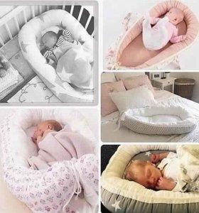 Кокон-гнёздышко для малышей.