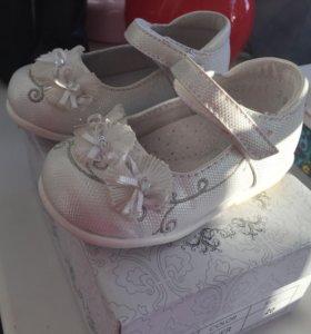 Туфли для девочки 20 размер