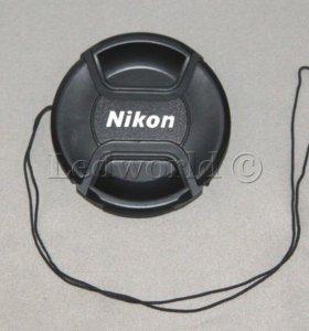 Защитная крышка для Nikon 72 мм