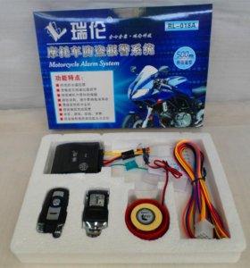 Сигнализация Ratland RL-018A на мотоцикл, скутер