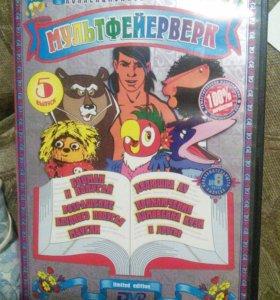 Продам диск с мультфильмами