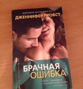 Новая книга 👍🏻