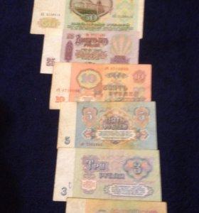 Купюры СССР продаю