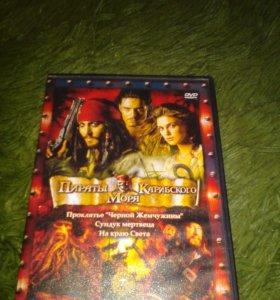 DVD диск пираты карибского моря