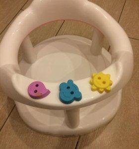 Сиденье для купания малыша