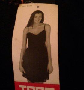 Новое чёрное платье ТВОЕ