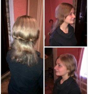 Стрижки и окраска волос