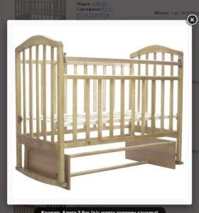 Кроватка-качалка