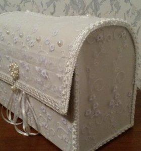 Сундучок для даров, свадебный