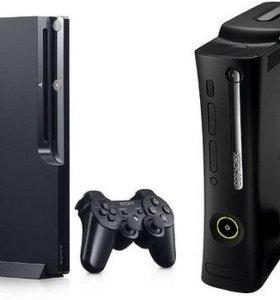 Аренда X-boX 360, PS 3
