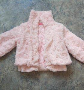 меховая куртка на 5 лет