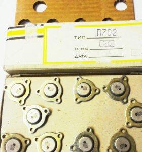 Транзисторы П702