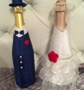 2 свадебных костюма для бутылок