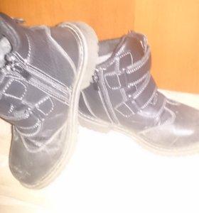 Зимние ботинки 33р.