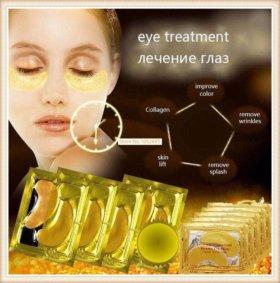 Каллогеновая масла для глаз