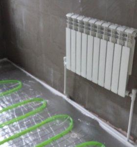 Отопление Водопровод.