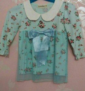 Детское платье)