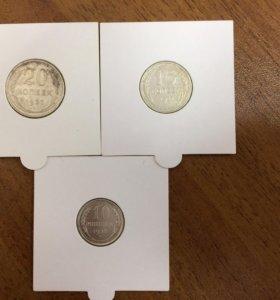 монеты 10 15 20 копеек 1927 года