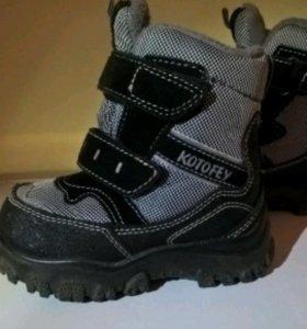Тёплые ботинки Кotofey