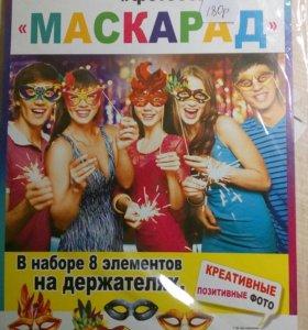Новогодние маски на держателях для прикольных фото