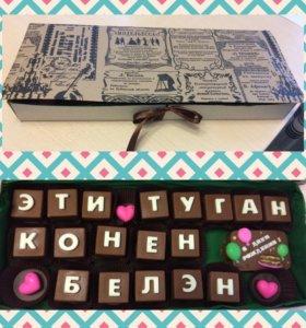 Шоколадные открытки из молочного шоколада!