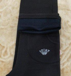 Спортивные штаны на флисе 46-48