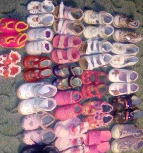 Обувь детская 17-25