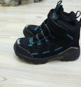 ботинки мембрана