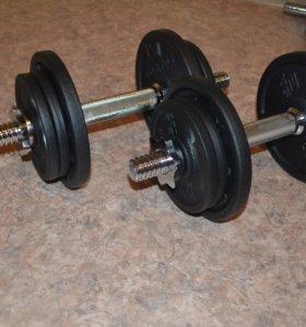 2 гантели 20 кг