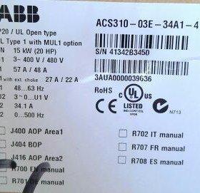 Частотный преобразователь ABB