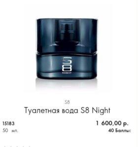 Туалетная вода мужская S8 Night