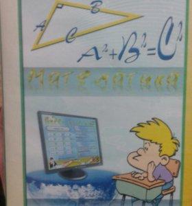 Видеоуроки-подготовка к ОГЭ по математике.