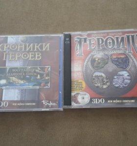 HoMM III Хроники Героев/ HoMM IV