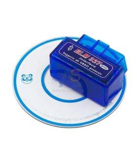 Elm327 OBD2/OBDII bluetooth wifi сканер