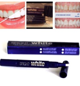 Отбеливание для зубов